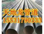 环氧煤沥青防腐钢管/Q235B螺旋钢管厂家