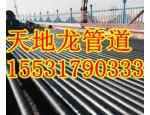 包覆式3PE防腐钢管生产厂家价格