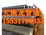 热镀锌钢管/涂塑复合钢管厂家