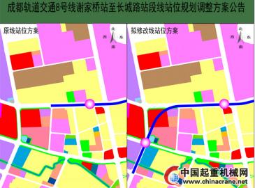 成都3条轨道交通站位规划调整 现征集公众意见