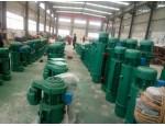 抚顺电动葫芦优质产品,联系人于经理15242700608