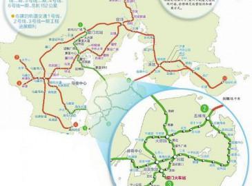 厦门轨道交通第二期建设规划获批 还将与漳州、泉州线网对接