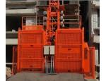 日喀则施工升降机销售热线-联系18389029165