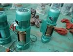 河南省诺威起重机械有限公司 名称:专业生产电动葫芦联系人:张经理电话:0373—8100345  0373—8100234