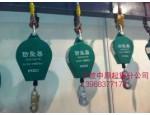宁波起重机圣起分公司 名称:防坠器联系人:朱建立电话:0574-87330181