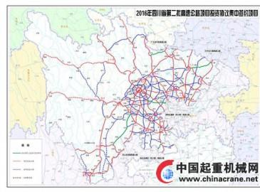 四川省5個高速公路項目簽約 其中有兩條為出川高速