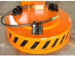 电磁吸盘厂家直销-福田起重设备厂薛13837373723