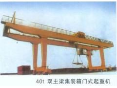 上海集装箱门机/集装箱门机/15900718686