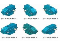 上海供應減速機/15900718686