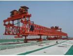 福州起重机厂家专业生产架桥机:15560142222