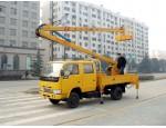 上海起重机厂/高空作业车/15900718686王经理