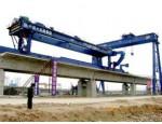 福州工程起重机 架桥机生产销售15560142222