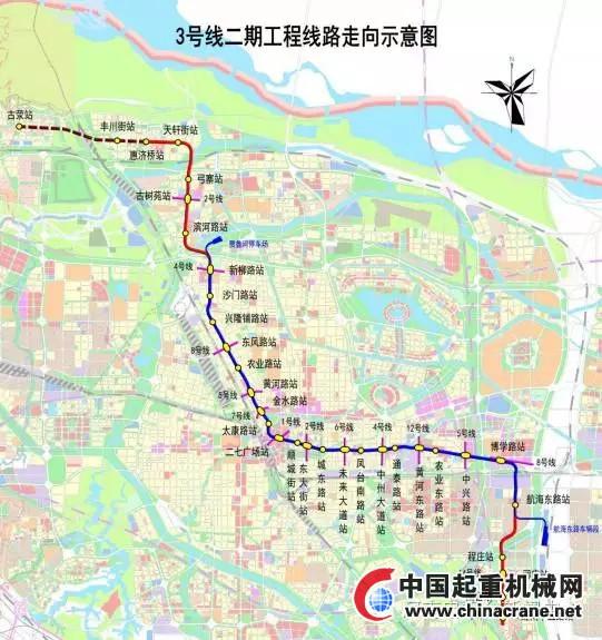 从郑州火车站到郑州市惠济区花园口镇八堡村应该怎么走?坐哪趟车?