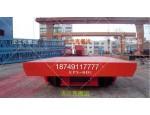 河南省专业生产电动平车