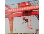 抚顺门式龙门吊厂家销售于经理15242700608
