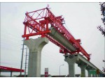 哈尔滨架桥机维修保养13703625875 靳经理