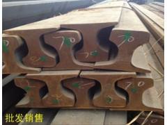 上海起重机供应行车钢轨/15900718686 王