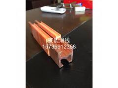 滑触线专业生产厂家-安能-0373-8711711
