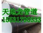 环氧树脂防腐钢管/螺旋钢管厂家