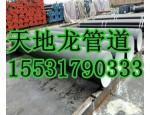 L245M高频电阻焊直缝钢管 国标螺旋钢管