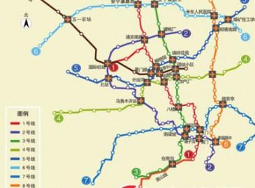 乌鲁木齐10条线路组成轨道交通线网 主城区共建261.8公里