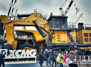 徐工300吨级大型矿用挖掘机亮相宝马展 新一代矿世英雄震撼全场