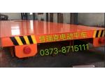 专业生产电动平车13938738888
