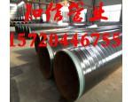 沧州知信管业有限公司 名称:外贸出口3PE防腐钢管厂家新的挑战联系人:刘经理电话:0317-8377900