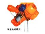 MD型電動葫蘆/優質廠家/上海起重機/穩力起重機