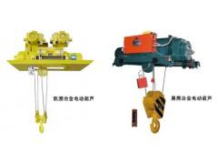 電動葫蘆/優質廠家/上海起重機/穩力起重機