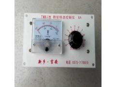 力矩电机调速器控制器转矩转速控制仪