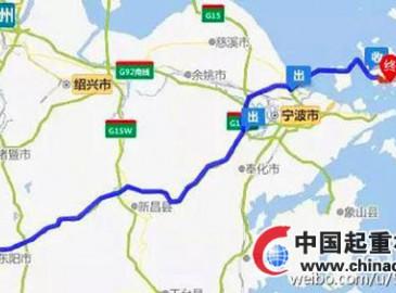 義甬舟開放大通道建設規劃獲原則通過
