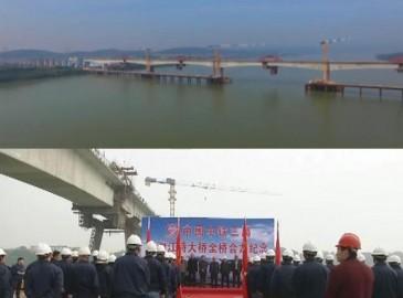怀邵衡铁路湘江特大桥提前半个月实现合龙