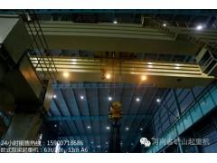 雙梁起重機/鵬礦起重/生產廠家/上海起重
