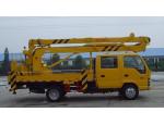东莞高空作业车销售13713389199