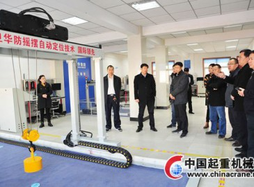 卫华国家认定企业技术中心创新能力建设项目通过验收