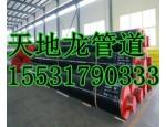 供暖地埋聚氨酯保温钢管生产厂家