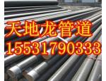 tpep防腐钢管/Q235B螺旋钢管厂家