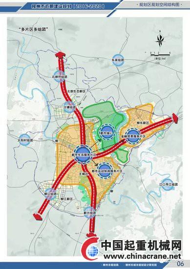 规划区规划空间结构图