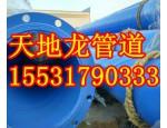 疏浚加强筋大口径螺旋钢管生产厂家