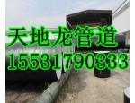 排水管道用大口径螺旋钢管厂家/螺旋焊管