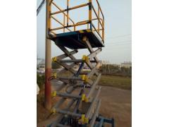 河南克萊斯升降平臺設備優質廠家15560111012