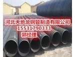 给水涂塑钢管 内外涂塑钢管 河北涂塑复合钢管厂家