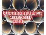 地埋无毒IPN8710防腐钢管|给水涂塑复合钢管厂