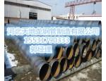 Q235B螺旋焊管|涂塑复合管 镀锌直缝焊管生产厂家