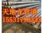 防腐钢管/环氧树脂防腐钢管/环氧粉末防腐无缝钢管厂
