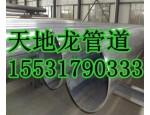 钢管 螺旋焊管 大口径螺旋焊管 螺旋钢管厂家