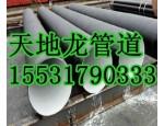 钢管 直缝焊管 螺旋焊管 大口径钢管厂