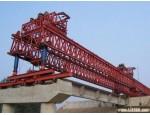 架桥机维修保养