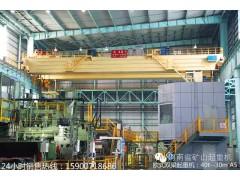 上海起重机/上海起重机厂/起重机/双梁起重机